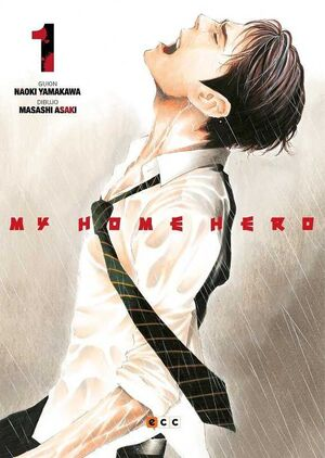 MY HOME HERO #01