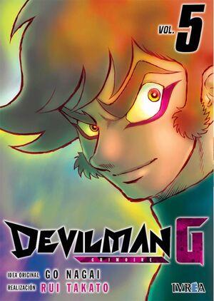 DEVILMAN G #05