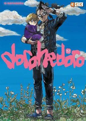 DOROHEDORO #12