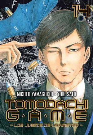 TOMODACHI GAME #14