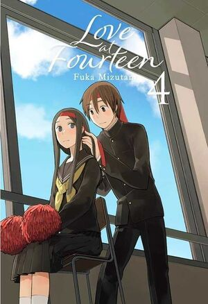 LOVE AT FOURTEEN #04