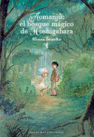 AOMANJU: EL BOSQUE MAGICO DE HOSHIGAHARA #01