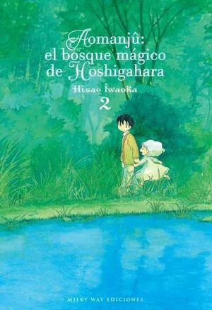 AOMANJU: EL BOSQUE MAGICO DE HOSHIGAHARA #02