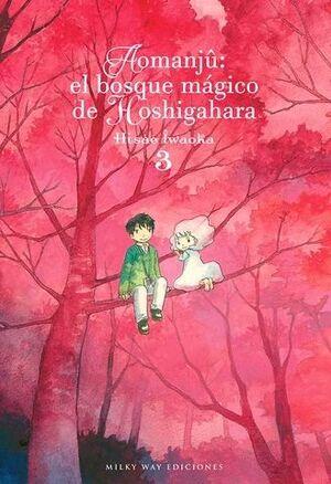 AOMANJU BOSQUE MAGICO HOSGIHARA #03