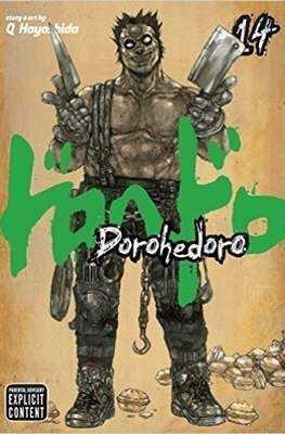 DOROHEDORO #14