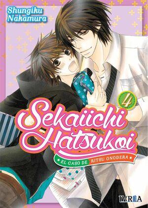 SEKAIICHI HATSUKOI #04