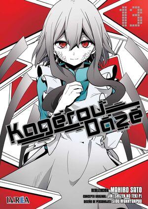 KAGEROU DAZE #13