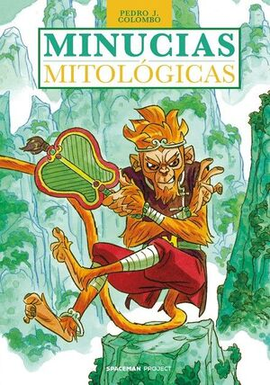 MINUCIAS MITOLÓGICAS
