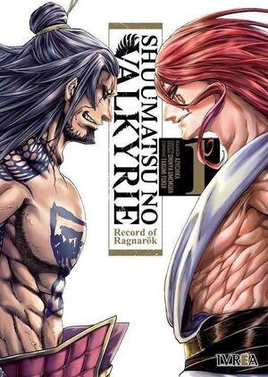 SHUUMATSU NO VALKYRIE, RECORD OF RAGNAROK # 01