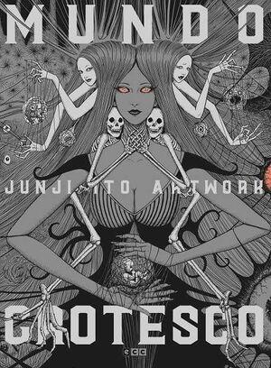 JUNJI ITO ARTWORK, MUNDO GROTESCO
