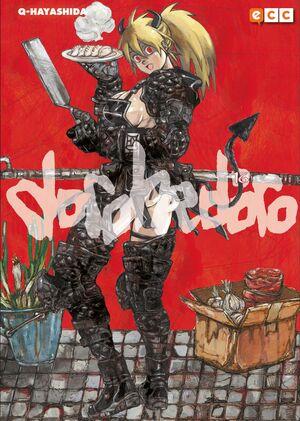 DOROHEDORO #16