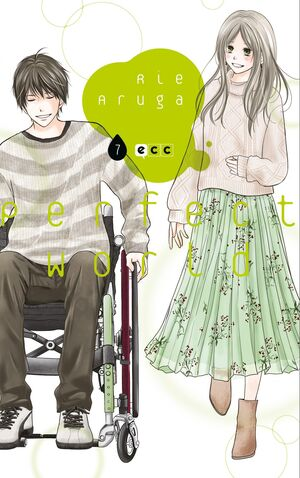 PERFECT WORLD #07