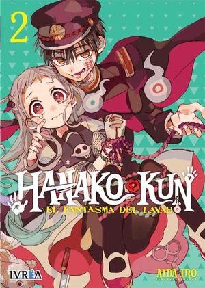 HANAKO-KUN, EL FANTASMA DEL LAVABO #02