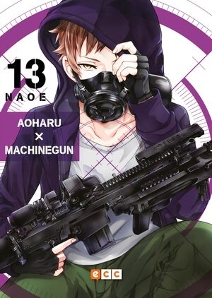 AOHARU X MACHINEGUN #13