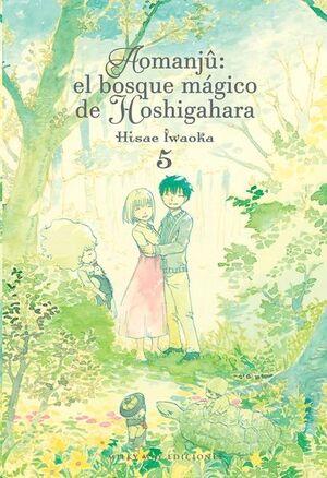 AOMANJU: EL BOSQUE MAGICO DE HOSHIGAHARA #05