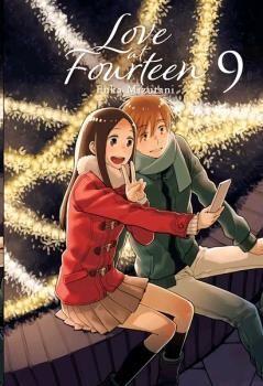 LOVE AT FOURTEEN #09