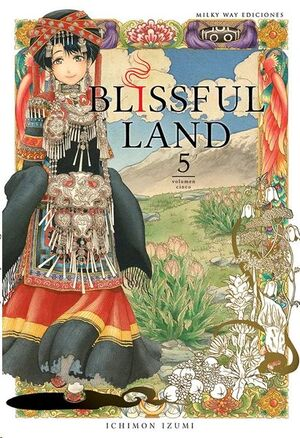 BLISSFUL LAND #05