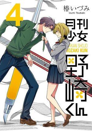 NOZAKI Y SU REVISTA MENSUAL PARA CHICAS #04
