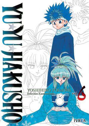 YU YU HAKUSHO KANZENBAN #06