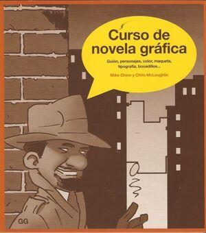 CURSO DE NOVELA GRAFICA