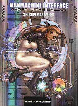 GHOST IN THE SHELL VOL.2: MANMACHINE INTERFACE