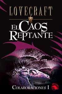 LOVECRAFT #05: EL CAOS REPTANTE