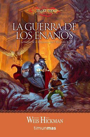 DRAGONLANCE: LEYENDAS VOL.2: LA GUERRA DE LOS ENANOS (BOLSILLO)