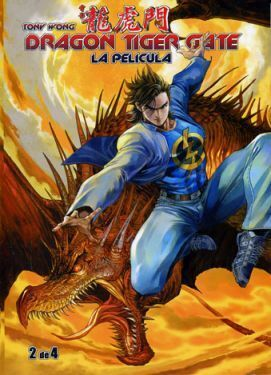 DRAGON TIGER GATE LA PELICULA #02
