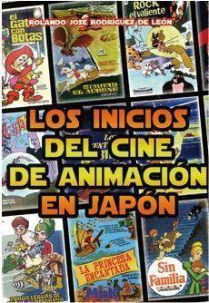 LOS INICIOS DEL CINE DE ANIMACION EN JAPON