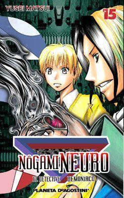 NOGAMI NEURO, EL DETECTIVE DEMONIACO #15