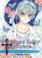 KAMIKAZE KAITO JEANNE KANZENBAN #02