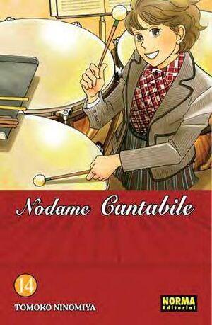 NODAME CANTABILE #14