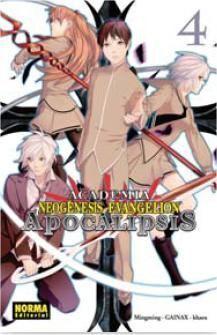 ACADEMIA NEOGENESIS EVANGELION: APOCALIPSIS #04