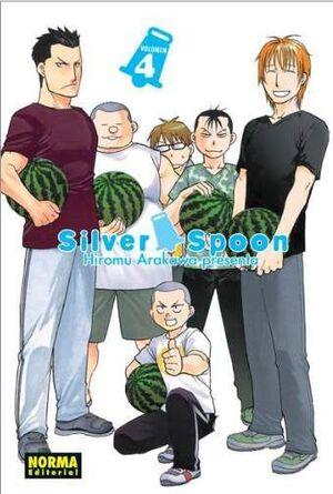 SILVER SPOON #04