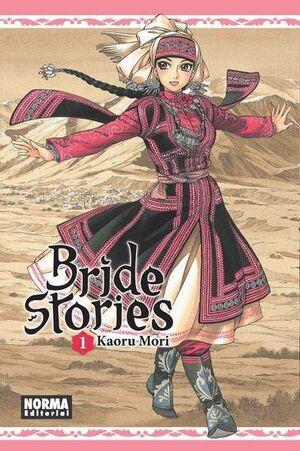 BRIDE STORIES #01