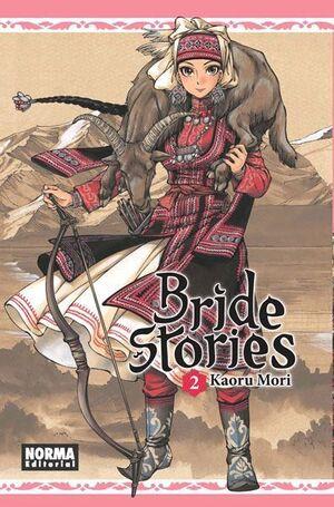 BRIDE STORIES #02