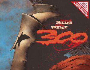 300 (EDICION DE LUJO)