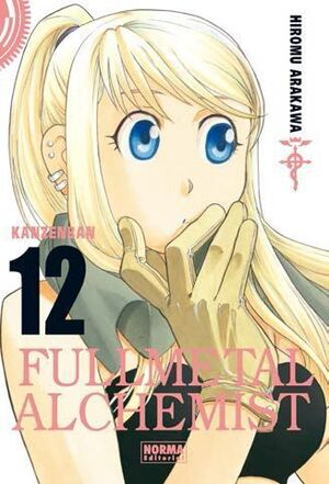 FULLMETAL ALCHEMIST KANZENBAN #12