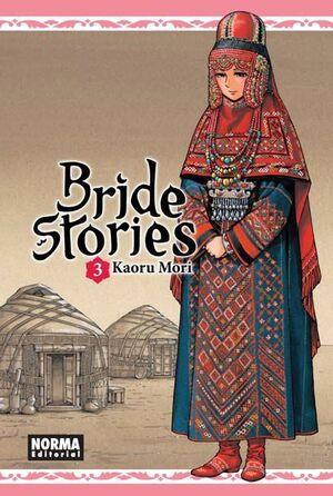 BRIDE STORIES #03