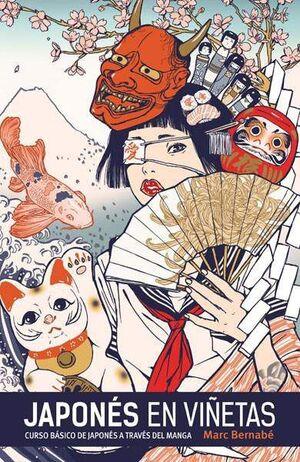 JAPONES EN VIÑETAS INTEGRAL #01