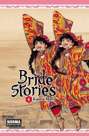 BRIDE STORIES #04