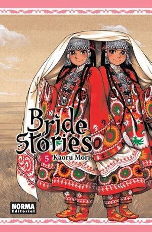 BRIDE STORIES #05