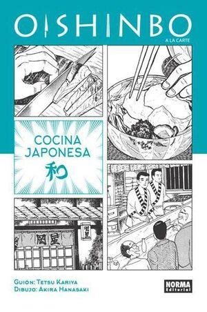 OISHINBO A LA CARTE #01. COCINA JAPONESA