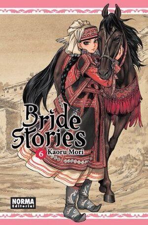 BRIDE STORIES #06