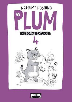 PLUM: HISTORIAS GATUNAS #04