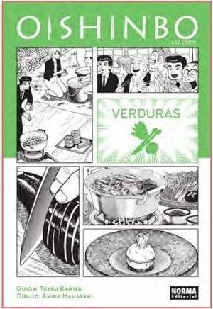 OISHINBO A LA CARTE #05. VERDURAS