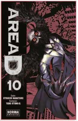 AREA D #10
