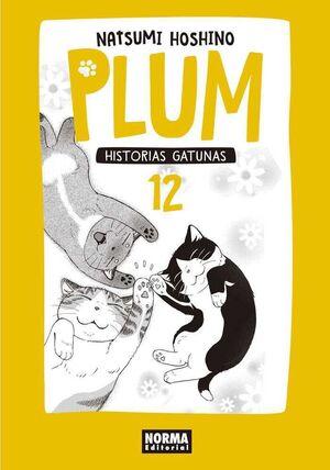 PLUM: HISTORIAS GATUNAS #12