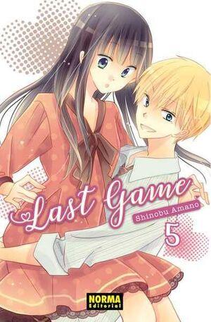 LAST GAME #05