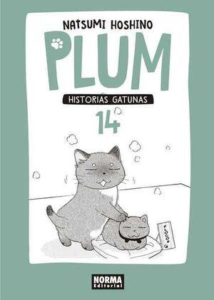 PLUM: HISTORIAS GATUNAS #14